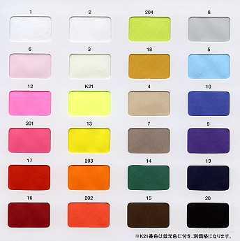 色付きポンジ   15色