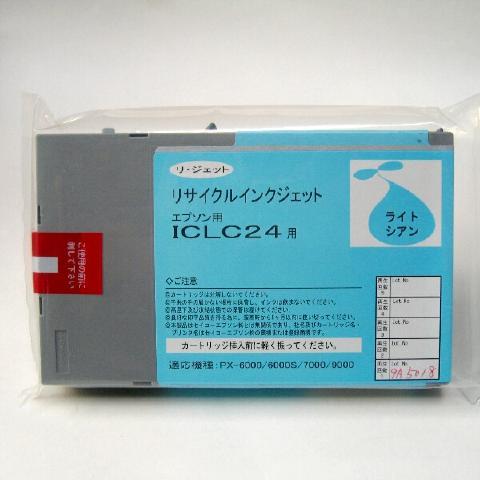 エプソン ICLC24 リ・ジェットインク