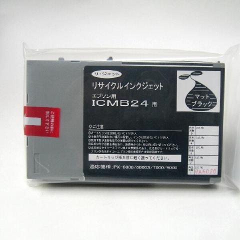 エプソン ICMB24 リ・ジェットインク