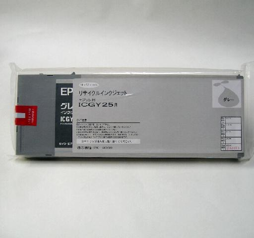 エプソン ICGY25 リ・ジェットインク