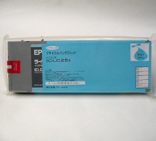 エプソン ICLC25 リ・ジェットインク