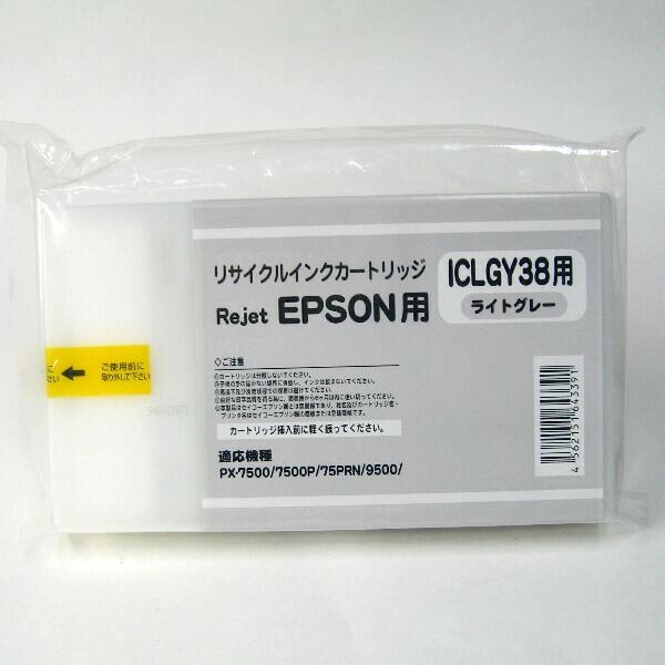 エプソン ICGY38A リ・ジェットインク