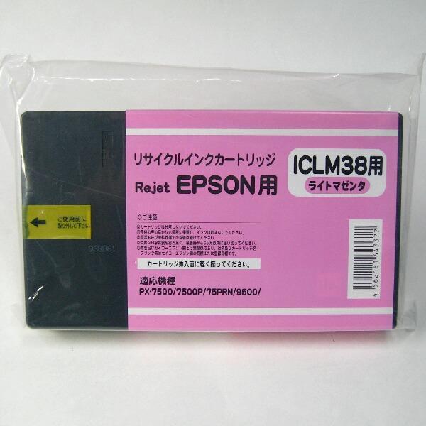 エプソン ICLM38A リ・ジェットインク