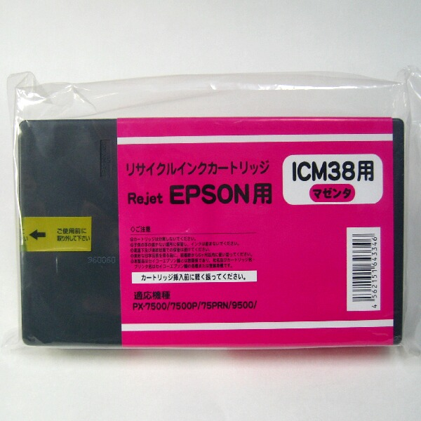 エプソン ICM38A リ・ジェットインク