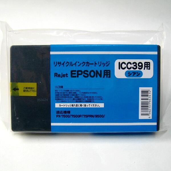 エプソン ICC39A リ・ジェットインク