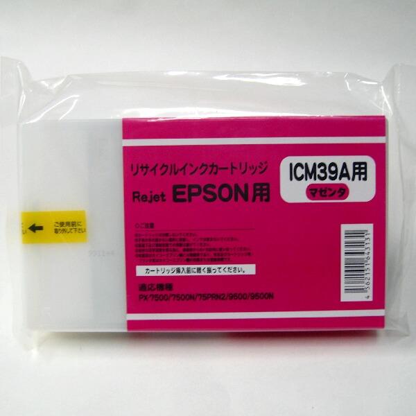 エプソン ICM39A リ・ジェットインク