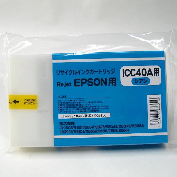 エプソン ICC40A リ・ジェットインク