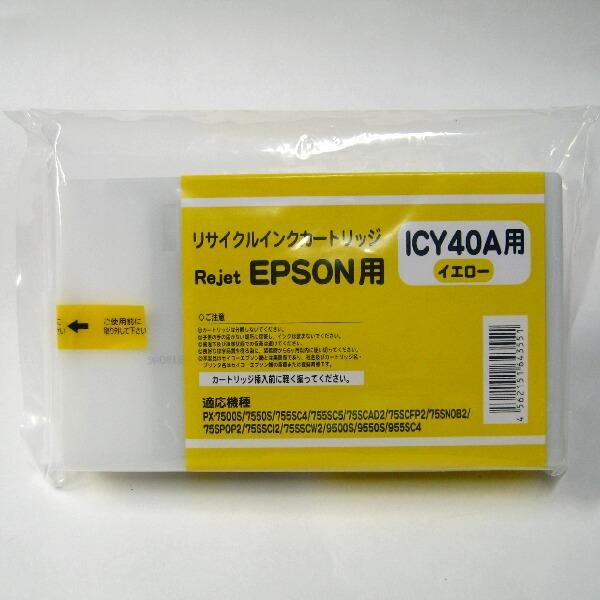 エプソン ICY40A リ・ジェットインク