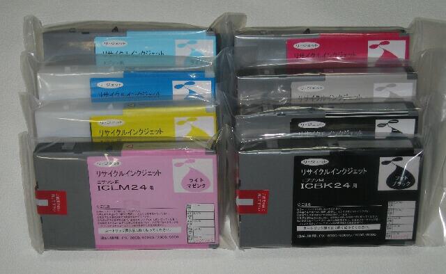エプソンPX用IC24/25 リサイクルインク