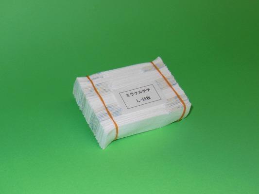 ミラクルチチテープ L-50枚組